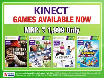 e-xpress-kinect-games-01